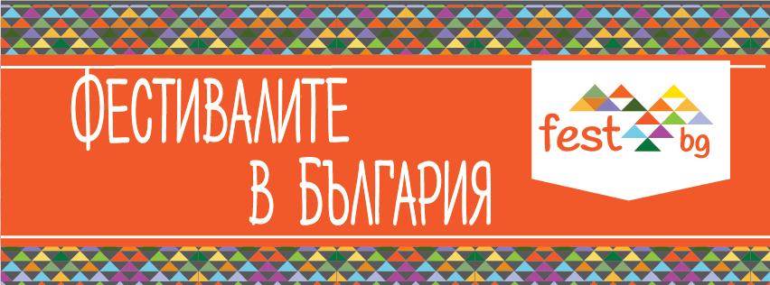 fdrz-banner