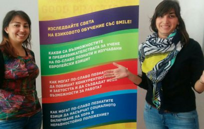 SMILE workshop in Smolian (Bulgaria)