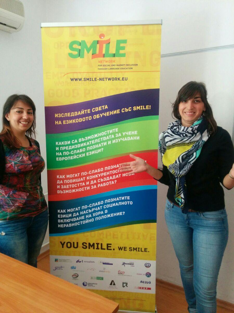 SMILE workshop in Smolian (Bulgaria)