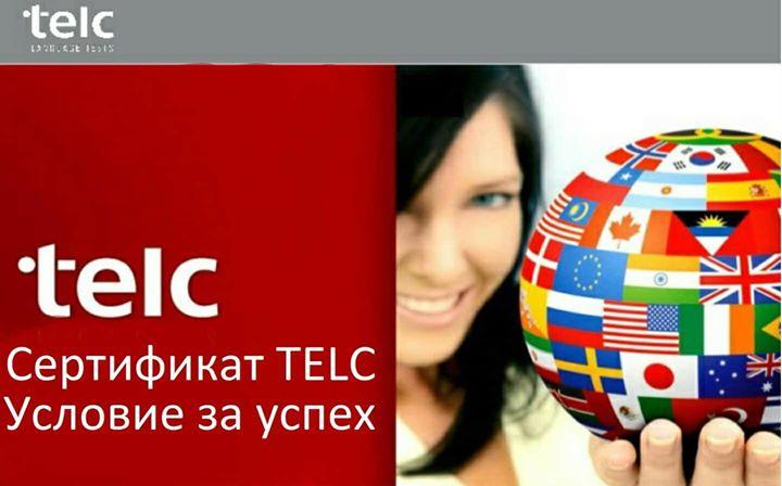 Изпит за сертификат telc