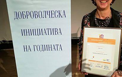 """Дружество """"Знание"""" с награда за инициативата """"Дари час"""""""
