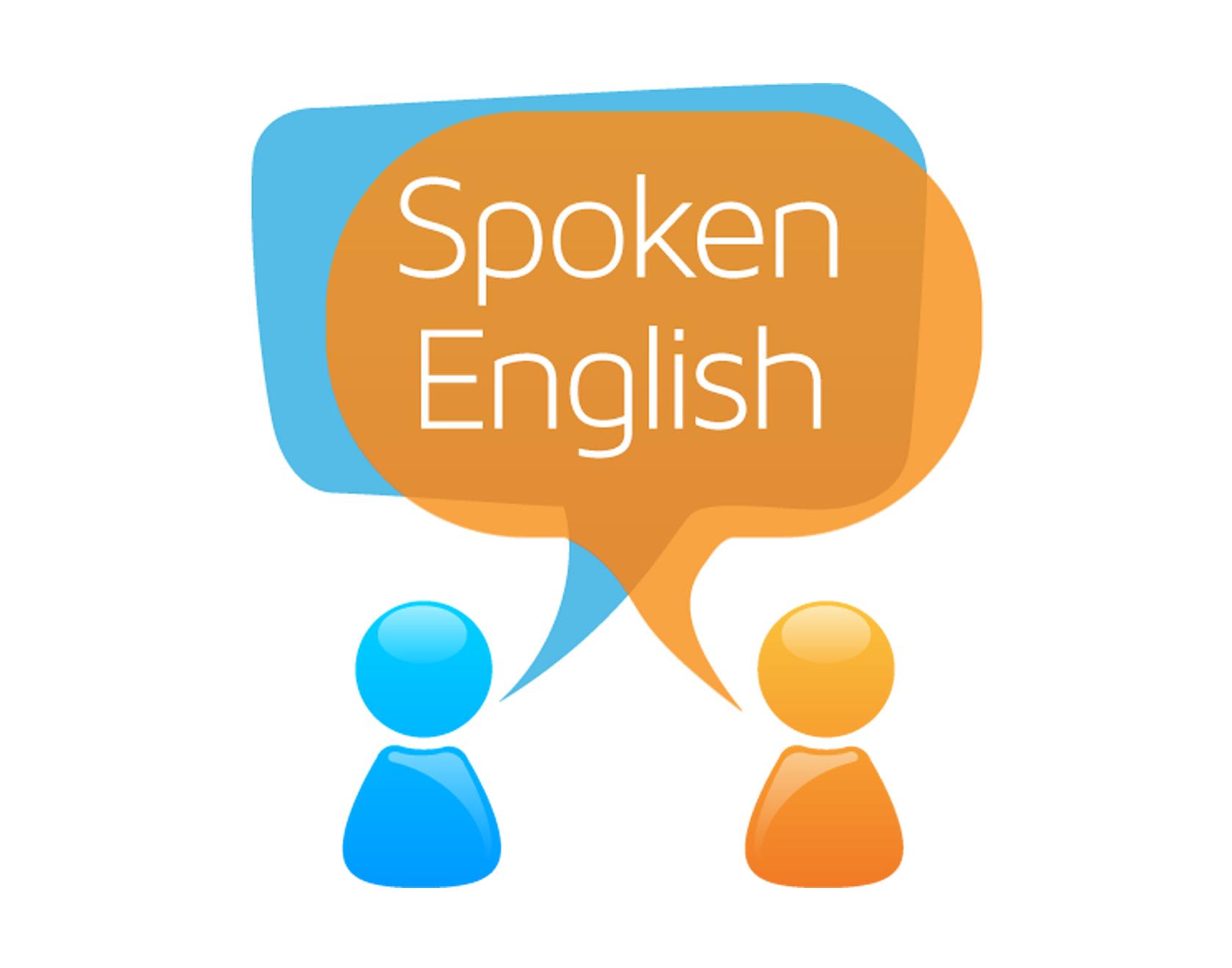 Разговорен и интерактивен английски език
