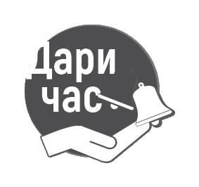 Дари час! - Безплатни компютърни курсове за възрастни хора